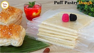 Puff Pastry Dough For Chicken Patties, Cream Roll, bakery Items  by Tiffin Box