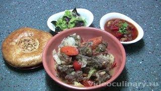 Димлама - Лучший рецепт от Видео Кулинарии