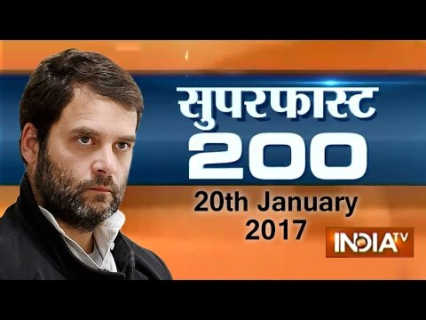 Superfast 200 | 20th January, 2017 ( Part 1 ) - India TV