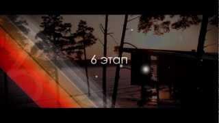 """Шоу проект """"Глянец"""" - Trailer 6 этап"""