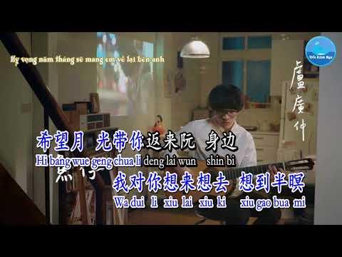 Cá Con – Lư Quảng Trọng (Karaoke)
