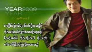 Lay Phuy   Tan Ta Yah Kyo