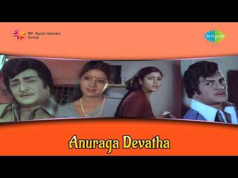 Anuraga Devatha | Andhala Hrudhayama Song