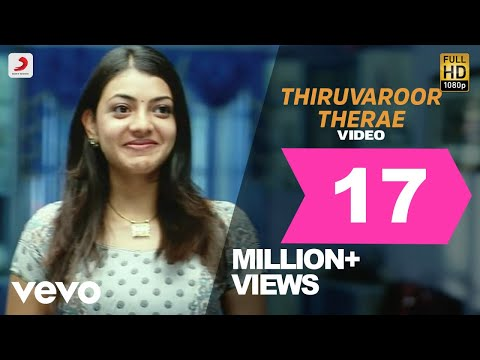 Pazhani - Thiruvaroor Therae Video | Bharath, Kajal Agarwal | Srikanth Deva