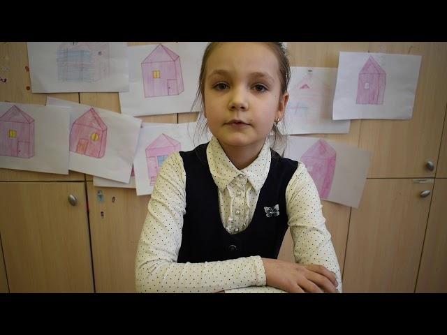 Изображение предпросмотра прочтения – АлисаВишнякова читает произведение «Розовый домик» М.И.Цветаевой