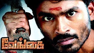 Venghai | Tamil Movie fight Scenes | Dhanush fight scenes | Dhanush mass|Kollywood Best Fight Scenes