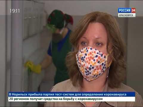 Управляющие компании Красноярска начали дезинфицировать подъезды домов