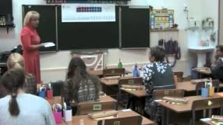 Образование. ФГОС в НОО. Урок математики и информатики 1 класс.