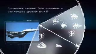 Сравнение авиатехники Россия и НАТО.flv