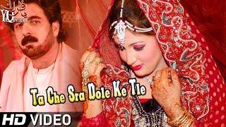 Pashto New Songs 2019 Bakhan Meenawal Pashto Sad Song 2019 Ta Che Sra Dole Ke Tle