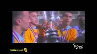 Ismaily SC - You Will Remember