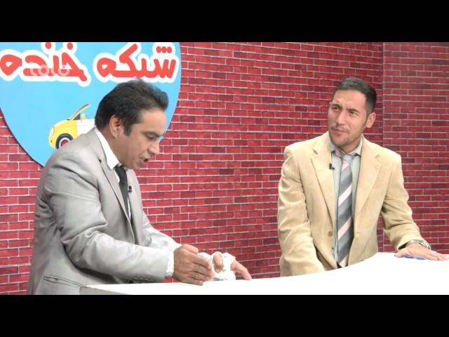 Shabake Khanda - Season 2 - Ep.43 - Wakhbar