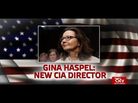 World Panorama - Episode 324 | Gina Haspel : New CIA Director