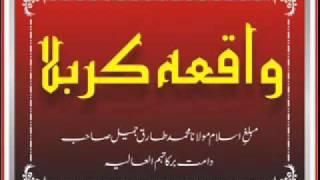Maulana Tariq Jameel - Waqia e Karbala