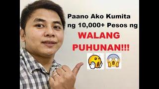 Cover images Paano Ako Kumita ng 10,000php+ Ng Walang Puhunan! (With Proofs!)