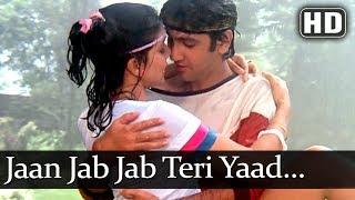 Jaan Jab Jab Teri Yaad Aati Hai (HD) - All Rounder Songs - Kumar Gaurav - Rati Agnihotri