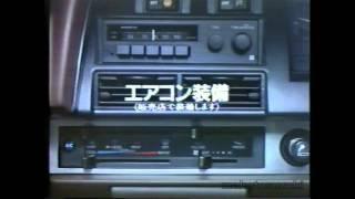 1975-1985 自動車CM集