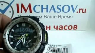 Обзор. Мужские японские спортивные наручные часы Casio Protrek PRG-280-2E
