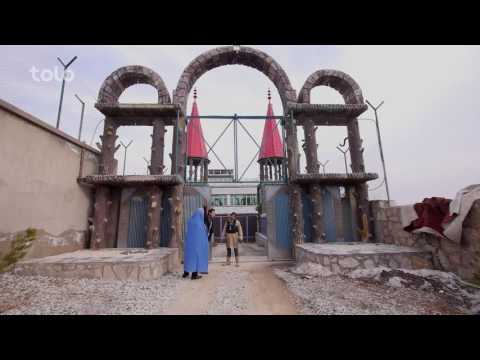 دروازه تورخم - شبکه خنده - قسمت نهم / Torkham Gate - Shabake Khanda - Episode 61 thumbnail