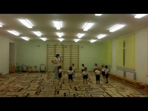 Открытое занятие по физической культуре во второй младшей группе.