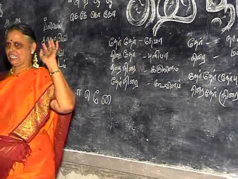 10th Tamil Ilakkanam Book Free Download. cadena ciudad hizo Palmar which Mapa writing