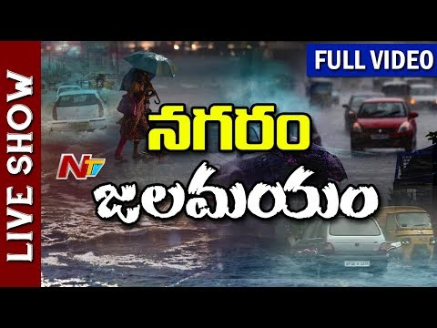Reason Behind Water-Logging on Roads During Rains in Hyderabad    Live Show Full Video    NTV