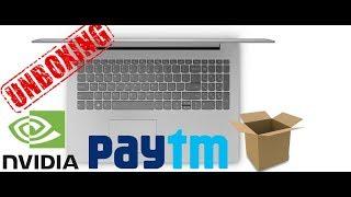 Lenovo Ideapad 320E 80XH01HAIN unboxing in Hindi