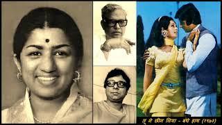 Gambar cover Lata Mangeshkar - Bandhe Haath (1973) - 'Tu Ne Chheen Liya'