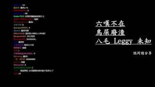 【LNG】20161023