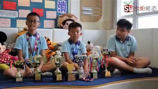 stwdcfwms的訪問勵進獎學金計劃得獎者_體育卓越獎相片