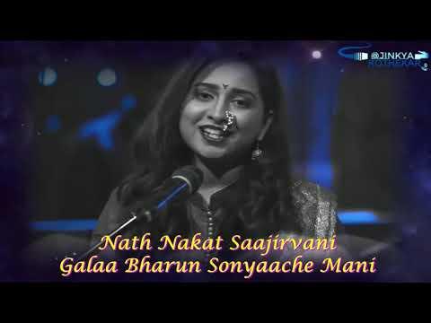 Valhav Re Nakhawa | Mi Dolkar | Prajakta Shukre | Lyrics | Edited Video @jinkya