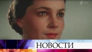 Смотреть видео В Москве прощаются с великой актрисой и по-настоящему народной артисткой Элиной Быстрицкой. онлайн