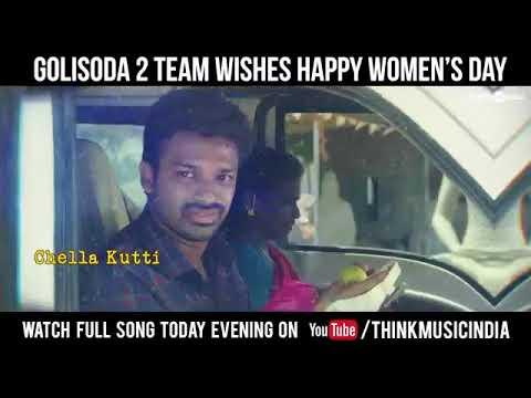 Golisoda 2Pondattee Song TeaserSD Vijay MiltonBharath Seeni, Samuthirak