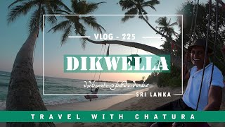 Travel With Chatura - Dikwella (Full Episode)