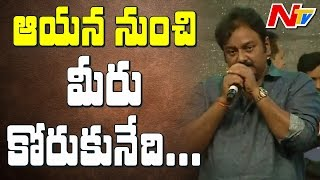 V V Vinayak Emotional Speech @ Khaidi No 150 Pre Release Event || Mega Star Chiranjeevi, Kajal