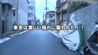 3.11東日本大震災の瞬間 thumbnail