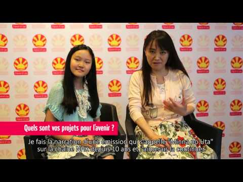Azumi INOUE et Yu-yu en interview à Japan Expo 16e Impact