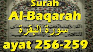 2004/08/16 Ustaz Shamsuri 284 - Surah Al Baqarah ayat 256-259 NE1