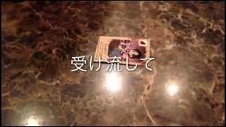 『哀愁旅館きたぐに』2014年春の新作「ゾンビツイスト」の紹介動画...