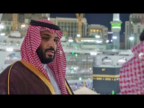 Saudi Crown Prince postpones Malaysia trip before he was to arrive