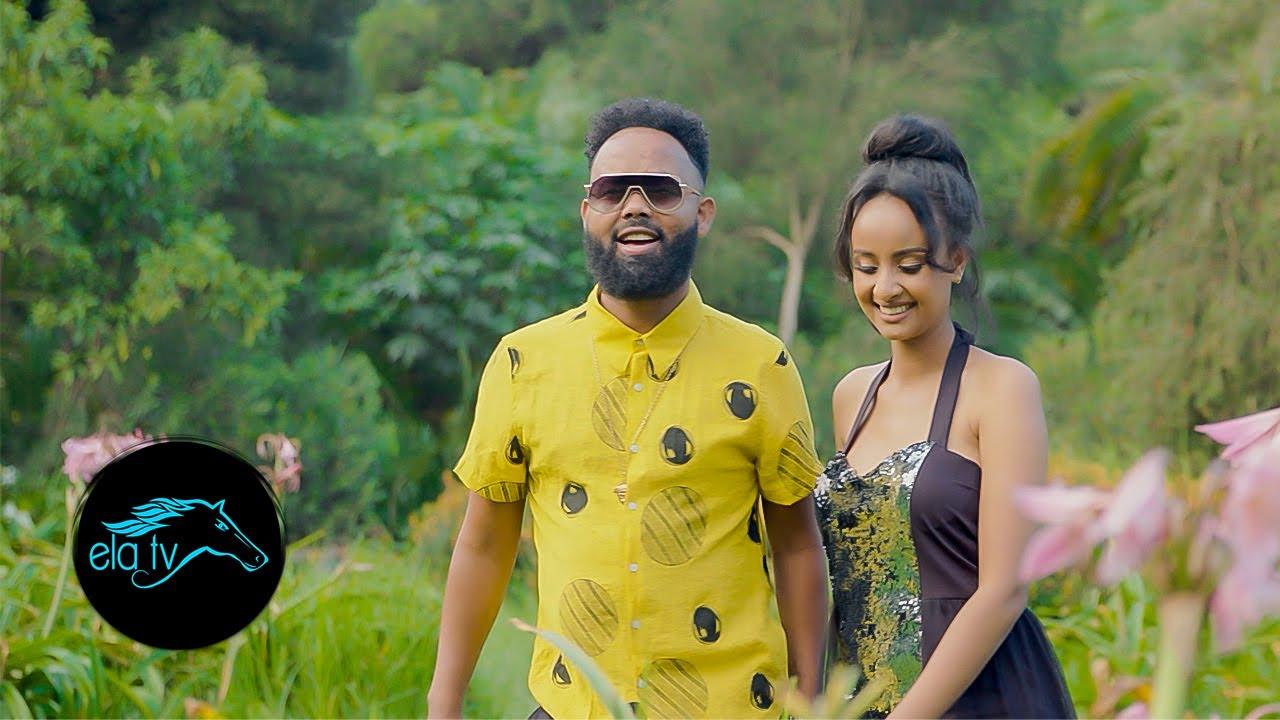 ela tv - Dawit Nega - Che'Chekolata | ቸቸኮላታ - New Ethiopian Music 2019 - ( Official Music Video