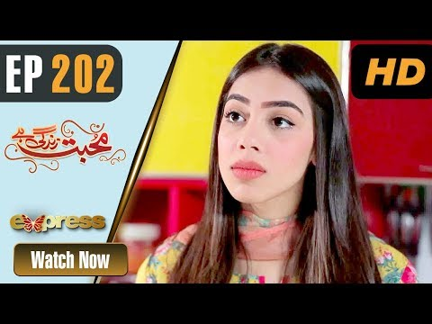 Pakistani Drama | Mohabbat Zindagi Hai – Episode 202 | Express Entertainment Dramas | Madiha