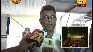 News 1st: Prime Time Tamil News - 10 45PM | (05-09-2018) Thumbnail
