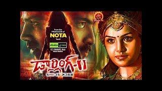 Darling 2 Telugu Full Movie - Horror Movies 2019 - Kalaiyarasan, Rameez Raja, Maya   Bhavani Movies