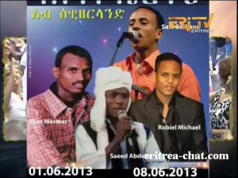 Eritrean I DAY   Event in Swiss   Lausanne and Kebabi Zurich