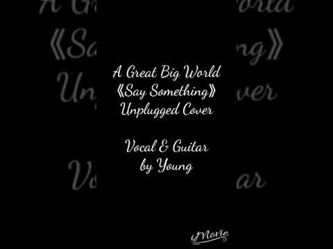 A Great Big World 《Say Something》Unplugged Cover by Young