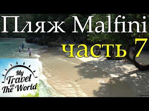 Сауны Екатеринбурга и Бани Екатеринбурга