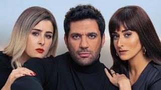 فيلم مصري كوميدي جديد