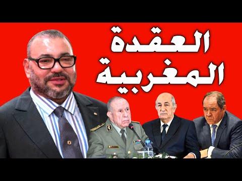 الجزائر والمغرب ، النظام الجزائرى يستعطف الرئيس الامريكي [Darija x Maroc]