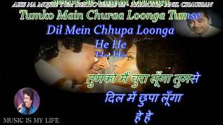 Aise Na Mujhe Tum Dekho Karaoke With Scrolling Lyrics Eng. & हिंदी